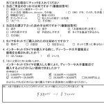 横浜市泉区K様 VWゴルフヴァリアントのタイヤ交換で約13,000円のお得♪