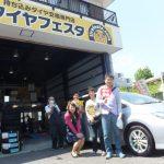 横浜市M様 ウィッシュ 4万円のお得!「作業の手際が良くて気持ちいい」スタッフとパチリ♪