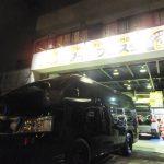 町田市K様 日産キャラバンNV350のタイヤ交換を承りました。