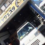 横須賀市T様より三菱ミニキャブミーブのタイヤ交換を承りました!