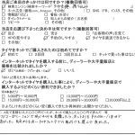 相模原市U様 日産セレナ タイヤ1本当たり4千円以上のお得!!