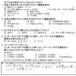 横浜市瀬谷区M様 トヨタパッソの2本交換で約5,000円のお得♪
