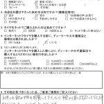 大和市O様 モビリオスパイクのタイヤ交換を承りました。