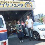 横浜市K様 クラウンのタイヤ交換 スタッフとパチリ♪