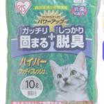 仔猫のガブちゃん*猫砂トイレ