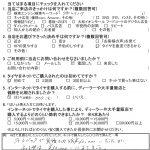 大和市H様 スズキKeiワークスのタイヤ交換「6万円が3万円に収まった!」