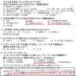藤沢市N様 エクストレイルのタイヤ交換で約3万円のお得♪