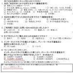 横浜市旭区A様 エルグランドのタイヤ交換で15,000円以上のお得!!