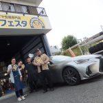 秦野市S様 レクサスのタイヤ交換で約7万円のお得!スタッフとパチリ♪