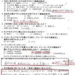 座間市K様 ホンダモビリオのタイヤ交換で1万円以上のお得!!「大変助かりました」