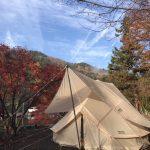 紅葉キャンプに行ってきました!🍁