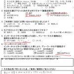 小田原市K様 トヨタウィッシュ「安心して作業を任せられそうだとクチコミから感じました」