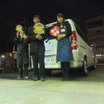 横浜市旭区K様 日産セレナの内面パンク修理「対応ものすごく感じよい!」スタッフとパチリ♪