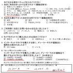 広がるご紹介の輪♪大和市S様 トヨタプリウスのタイヤ交換で約2万円のお得!!