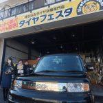 広がるご紹介の輪♪座間市T様 トヨタbB 約32,000円のお得!「ネットでのタイヤ購入は初めてだったのですが、安心してお願いできました」スタッフとパチリ♪