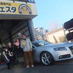 川崎市N様 アウディA4アバントのタイヤ交換で約15万円のお得!!スタッフとパチリ♪