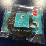 チョコミントコレクション『チョコミントシュー』