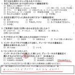 横浜市瀬谷区S様 ブルーバードシルフィのタイヤ交換で約4万7千円の節約♪