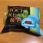 チョコミントコレクション『モチクリームアイス』
