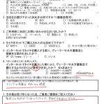 綾瀬市H様 トヨタプリウスのタイヤ交換で3万円以上の節約!「電話での対応が丁寧で初めてでも安心」
