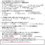 綾瀬市S様 プリウス タイヤフェスタ込み込みセットで約1万5千円の節約!!