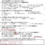 藤沢市E様 トヨタノア ネットで購入することによりタイヤが半額!約4万円の節約♪
