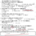 綾瀬市H様 ベンツC200 ネットでタイヤを購入して約2万9千円の節約!!