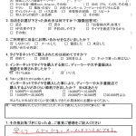 藤沢市M様 セレナ ネットでタイヤを購入して「安くてムダのない少ないカーメンテナンスが出来る」