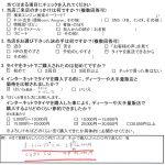 大和市M様 トヨタbB タイヤフェスタ込み込みセットで2万円~3万円の節約!!