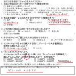 相模原市K様 トヨタ ヴェルファイア「ディーラー10万→ネット6万円!!」