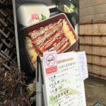 鎌倉散歩*浅羽屋本店