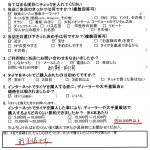 横浜市泉区T様 トヨタプリウス ネットでタイヤを買って3万円以上の節約♪「約半値です!」