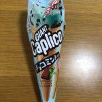 チョコミントコレクション 『カプリコ チョコミント味』