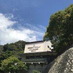 瀬戸内2島巡りの旅2018⑦絶景!国立公園 寒霞渓