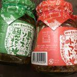 小豆島のオリーブオイルたっぷり、あえるだけのパスタソース!!