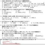 鎌倉市M様 ホンダオデッセイ ネットでタイヤを購入して約55,000円の節約!!