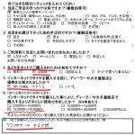 相模原市S様 トヨタプリウスのタイヤをネットで買って、コストコより約2万6千円の節約♪