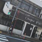 大和ランチ*NATURAL CAFE クレイヨンピピー