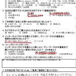 川崎市K様 トヨタハリアー「スムーズな作業で次回も利用したいと思いました!」