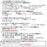 横浜市K様 グランドハイエース タイヤフェスタ込み込みセットでオートバックスより2万円の節約!!