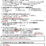 厚木市Y様 アウディA4「前回のタイヤ交換時の価格と比較して」3万円以上の節約!!