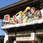 寒川神社で初もうで*今年は大吉♡