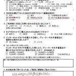 お得な事例*藤沢市F様トヨタVOXY ネットでタイヤを買って2~3万円の節約『とても親切にご対応頂けて助かりました。次回もお願いしたいと思います。』