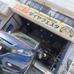 東京都町田市R32tm様よりホンダヴェゼルハイブリッドのタイヤ交換を承りました♪