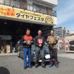 横浜市瀬谷区N様よりラフェスタのタイヤ交換を承りました♪