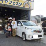 横浜市I様 タイヤフェスタコミコミセットで日産デイズタイヤ交換!スタッフとパチリ♪