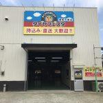 タイヤフェスタ湘南平塚店!2019.6.1(SAT)OPEN!!