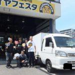 大和店♪横浜市西区I様 タイヤフェスタ込み込みセットでハイゼットのタイヤ交換 スタッフとパチリ♪