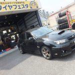 大和店♪川崎市F様 インプレッサGRBのタイヤ交換「ATR 安かった」♪