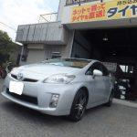 大和店♪横須賀市H様 プリウス ネットでタイヤを買って3万円以上の節約♪